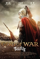 Deus da Guerra (Dang kou feng yun)