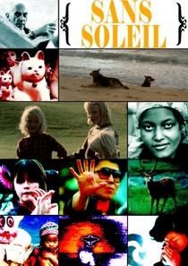 Sem Sol - Poster / Capa / Cartaz - Oficial 5