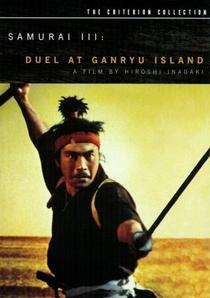 Samurai III: Duelo na Ilha Ganryu - Poster / Capa / Cartaz - Oficial 1