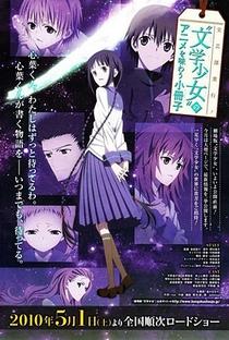 Bungaku Shoujo - Poster / Capa / Cartaz - Oficial 2