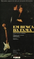 Em Busca da Fama (Scenes From The Goldmine)
