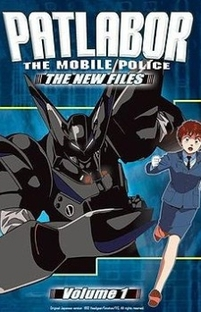 Mobile Police Patlabor: The New Files - Poster / Capa / Cartaz - Oficial 1