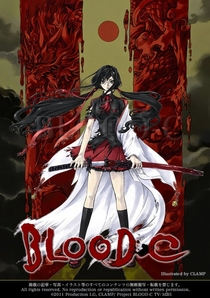 Blood-C - Poster / Capa / Cartaz - Oficial 3