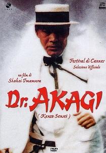 Dr. Akagi - Poster / Capa / Cartaz - Oficial 2