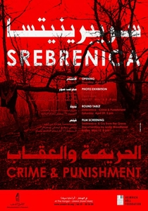 Srebrenica - A Cry from the Grave - Poster / Capa / Cartaz - Oficial 1