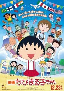 Chibi Maruko Chan - A Boy from Italy - Poster / Capa / Cartaz - Oficial 3