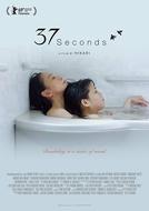 37 Seconds (37 Seconds)