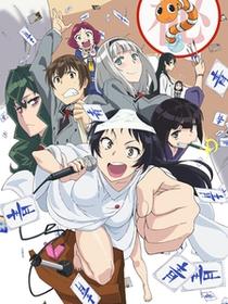 Shimoneta to Iu Gainen ga Sonzai Shinai Taikutsu na Sekai - Poster / Capa / Cartaz - Oficial 1
