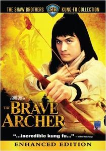 O Valente Arqueiro de Shaolin - Poster / Capa / Cartaz - Oficial 2