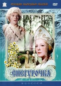 Snegurochka - Poster / Capa / Cartaz - Oficial 2
