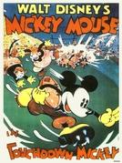 Touchdown Mickey (Touchdown Mickey)