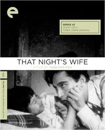 A Mulher Daquela Noite - Poster / Capa / Cartaz - Oficial 2