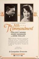O Enésimo Mandamento (The Nth Commandment)