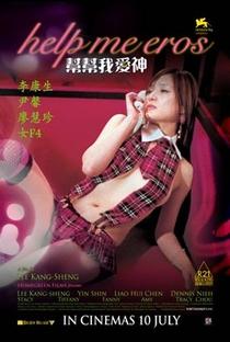 Help Me Eros - Poster / Capa / Cartaz - Oficial 7