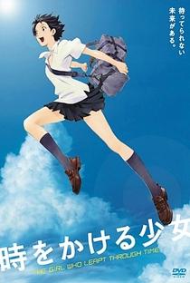A Garota que Conquistou o Tempo - Poster / Capa / Cartaz - Oficial 6