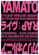 Yamato (Califórnia) (Yamato (California))