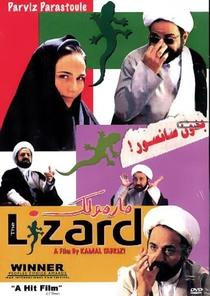 Marmoulak - O Lagarto - Poster / Capa / Cartaz - Oficial 1