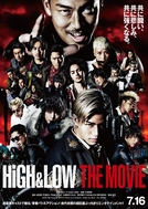 HiGH&LOW THE MOVIE (HiGH&LOW THE MOVIE)