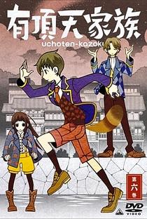 Uchouten Kazoku - Poster / Capa / Cartaz - Oficial 10