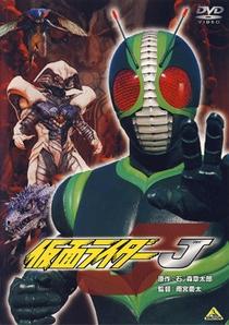 Kamen Rider J - Poster / Capa / Cartaz - Oficial 1