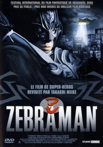 Zebraman - Poster / Capa / Cartaz - Oficial 6