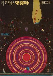 Himiko - Poster / Capa / Cartaz - Oficial 1