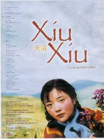Xiu Xiu: The Sent Down Girl - Poster / Capa / Cartaz - Oficial 1