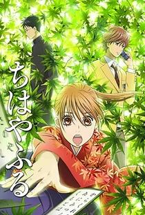 Chihayafuru (1ª Temporada) - Poster / Capa / Cartaz - Oficial 6