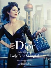 Lady Blue Shanghai - Poster / Capa / Cartaz - Oficial 1