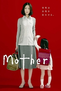 Mother - Poster / Capa / Cartaz - Oficial 4