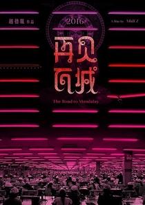 O Caminho para Mandalay - Poster / Capa / Cartaz - Oficial 2