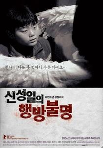 Shin Sung-il-eui hangbang-bulmyung - Poster / Capa / Cartaz - Oficial 1