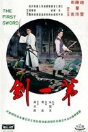 The First Sword (Dai Yat Kim)