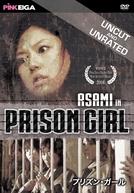 Prison Girl (Joshû Ayaka: Itaburi mesu chôkyô)