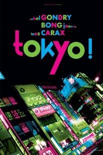 Tokyo! - Poster / Capa / Cartaz - Oficial 6