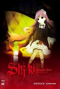 Shiki - Poster / Capa / Cartaz - Oficial 4