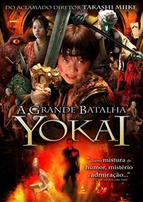 A Grande Batalha Yokai - Poster / Capa / Cartaz - Oficial 1