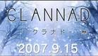 Clannad movie trailer