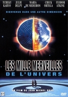 Les Mille Merveilles de L'Univers  (Les mille merveilles de l'univers )