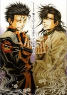 Saiyuuki Gaiden: Tokubetsu-hen - Kouga no Shou (OVA) (Saiyuki Gaiden: Tokubetsu-hen - Kouga no Shou (OVA))