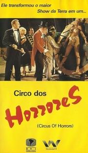 Circo dos Horrores - Poster / Capa / Cartaz - Oficial 2