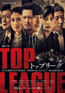 Top League - Poster / Capa / Cartaz - Oficial 1
