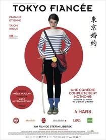 Tokyo Fiancée - Poster / Capa / Cartaz - Oficial 3