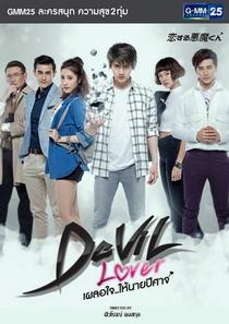 Devil lover - Poster / Capa / Cartaz - Oficial 1