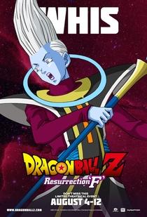 Dragon Ball Z: O Renascimento de Freeza - Poster / Capa / Cartaz - Oficial 7
