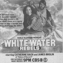 O rebelde das corredeiras - Poster / Capa / Cartaz - Oficial 1