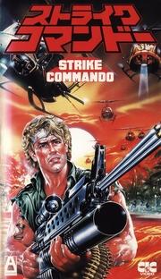 Comando de Ataque - Poster / Capa / Cartaz - Oficial 9