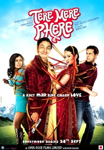 Tere Mere Phere - Poster / Capa / Cartaz - Oficial 1