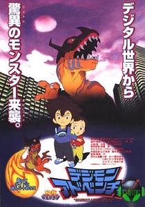 Digimon Adventure - Poster / Capa / Cartaz - Oficial 1