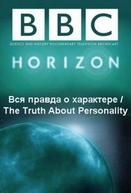 A Verdade Sobre a Personalidade (The Truth About Personality)